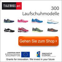 TAKEMORE - спортивная обувь