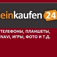 EINKAUFEN24