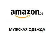 AMAZON - мужская одежда