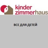 KINDERZIMMER HAUS